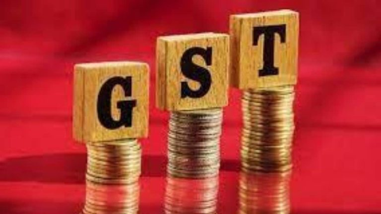 What Is GST & It's History