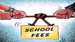 Tax Benefits On School Fees