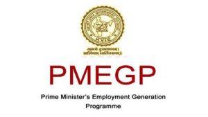 Read more about the article PMEGP Scheme- Eligibility, Rates, Online Application, Loan Limits