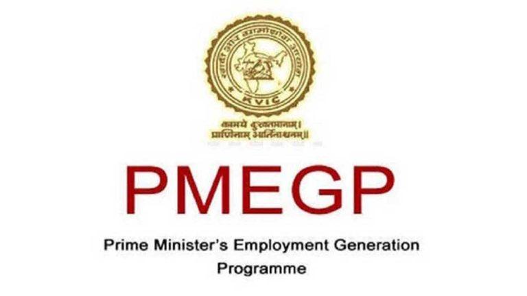 PMEGP Scheme- Eligibility, Rates, Online Application, Loan Limits