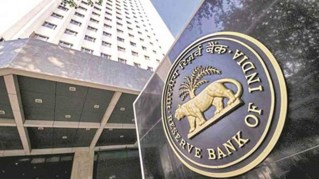 RBI Tax Savings Bonds